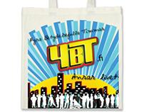 BTL for 4BT: postcards, shirts, flyers, broschure, bags