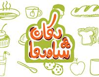 Dukan Shawarma Visual Identity
