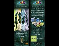 Elife Book separetor Entertainment