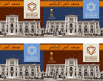 Islamic Museum Ticket design