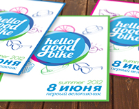 Hello-good bike. Visual id for bike outing