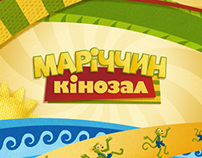 Marichka's Cinema Hall (TV show for kids)