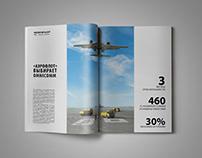 Omnicomm magazine