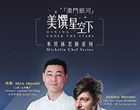 Galaxy Macau - 美饌星空下