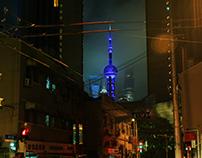 Hongkou & Pudong