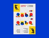 Poster for Performative Art Project huZANG uZANG