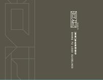 Shang Fu Logo Guidelines