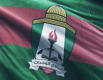 Al Wehdat Sc - Jordan Unofficial Logo & Kit ReBrand