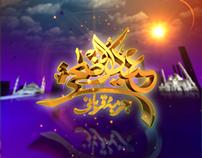 Jazba-e-Qurbani
