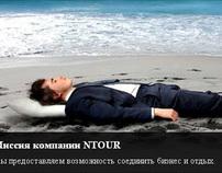 NTour