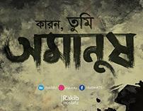 Omanush-bangla typography