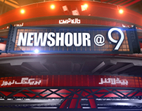 NEWSHOUR @ 9(News Program Bumper)