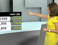 Dubai Media Inc. – Conceptual Study for a News Channel