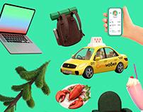 Sber Bank Online