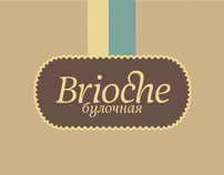 Brioche bakery