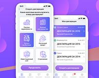 Мобильное приложение для возврата налога NDFLKA.ru
