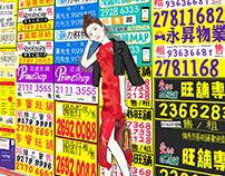 Cheongsam 旗袍 - Graphic Design