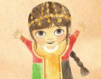 أنا إماراتي - Ana Emarati دار حروف