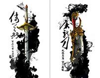 """HP print_Into the print"""" jianghu"""""""
