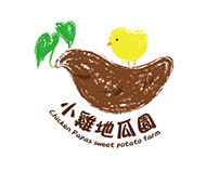 Chicken Papas Sweet Potato Farm Logo Design