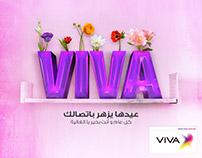 VIVA Mother's day