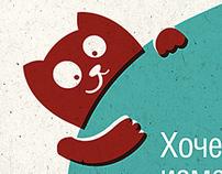 33dodo.ru booklet