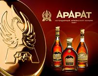 Ararat Digital Advertisement