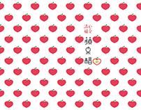 CHING SHIN -Apple cider vinegar- Label stickers