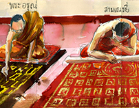 Northern Thailand panoramic sketchbook