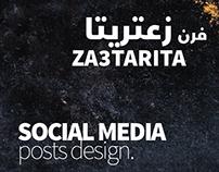 Social media posts design for Za3tarita V02