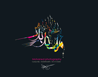 Collection  Islamic Typography