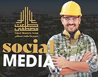 "TMG ""Talaat Mostafa"""