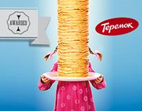 """Pancake week for """"Teremok"""""""