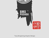 Chinese Pu Shou &BMX