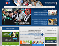 Ministry Of Education at Palestine website
