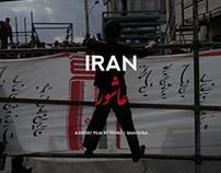Iran | عاشورا
