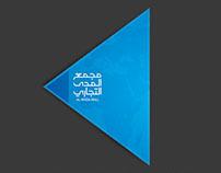 Al-Mada