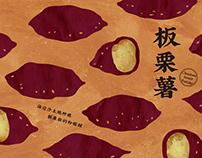 sweet potato package