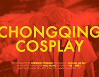 Chongqing Cosplay