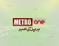 Metro One News Filler (2010)