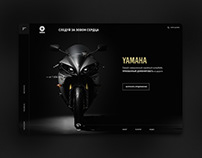 Yamaha: web design
