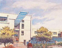 Ice House Lofts Building B
