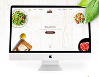 sunflower oil promo website