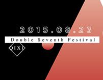 七夕 Double Seventh Festival
