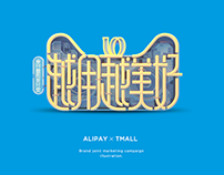 Illustration of Alipay and Tmall Joint Marketing