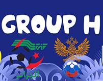 Brazil 2014 world cup fantasy kits group H