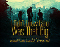 I Didn't Know Cairo Was That Big | Movie Poster