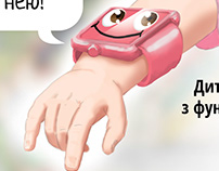 Advertising of children's watch with GPS