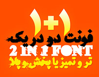 Si47ash 2in1: A combined Persian/Arabic & Latin font