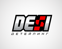 Логотип Detailing studio branding logo logotype design
